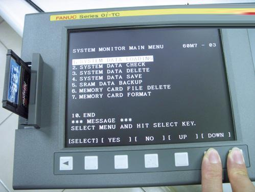 数控系统如何进行数据备份